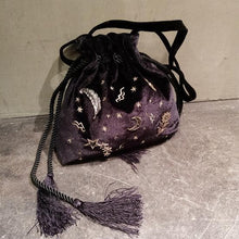 Load image into Gallery viewer, Black/Deep Grey/Hot Red Starry Magic Drawstring Pouch SP1711216