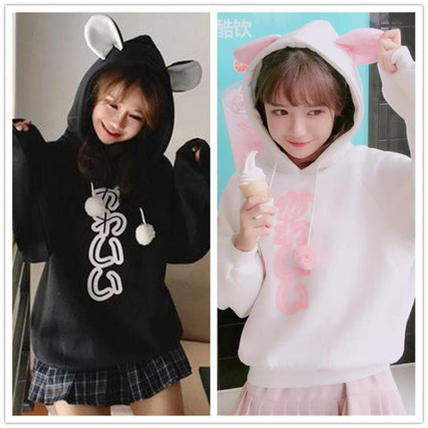 Black/White Kawaii Bunny Ears Fleece Hoodie Jumper SP1710908