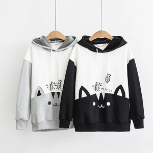 Grey/Black Kawaii Cat Fish Hoodie Jumper SP13432