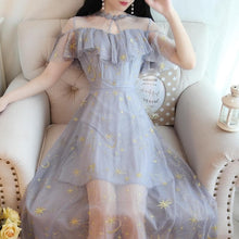 Load image into Gallery viewer, Gray/Beige Starry Short Sleeve Tulle Dress S12737