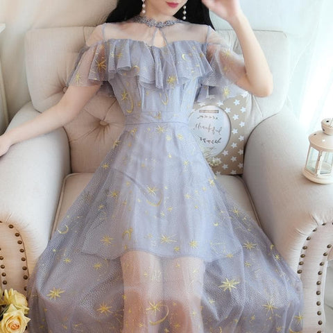 Gray/Beige Starry Short Sleeve Tulle Dress S12737