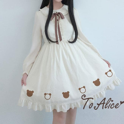 4c80904838 Kawaii Chocolate Bear Dress Poncho SP1710739 - SpreePicky