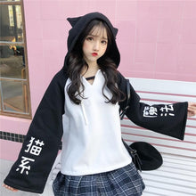 Load image into Gallery viewer, Kawaii Magical Cat Girl Jumper Hoodie S13005