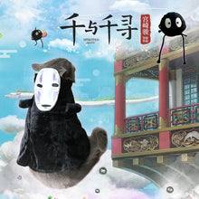 Load image into Gallery viewer, Kawaii No Face Pet Dog/Cat Cape SP14173