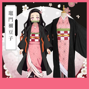 Kimetsu No Yaiba Kamado Nezuko Demon Slayer Cosplay Costume SP14202