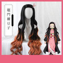 Load image into Gallery viewer, Demon Slayer Kimetsu No Yaiba Kamado Nezuko Cosplay Wig SP14208