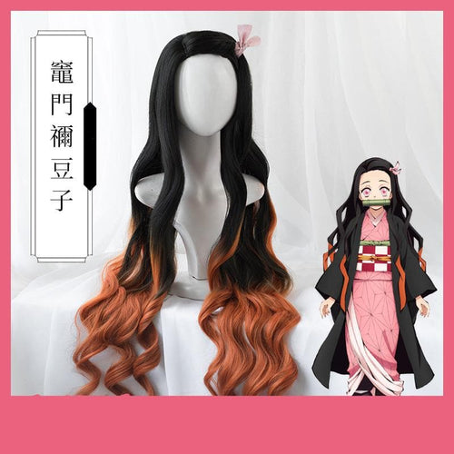 Demon Slayer Kimetsu No Yaiba Kamado Nezuko Cosplay Wig SP14208