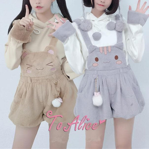 [Reservation] Light Brown/Grey Kawaii Plush Animal Overalls Shorts SP1711305