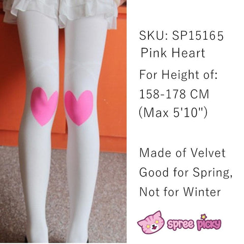 Taller and Bigger Extended Hight High Tights 8 SKUs - SpreePicky  - 5