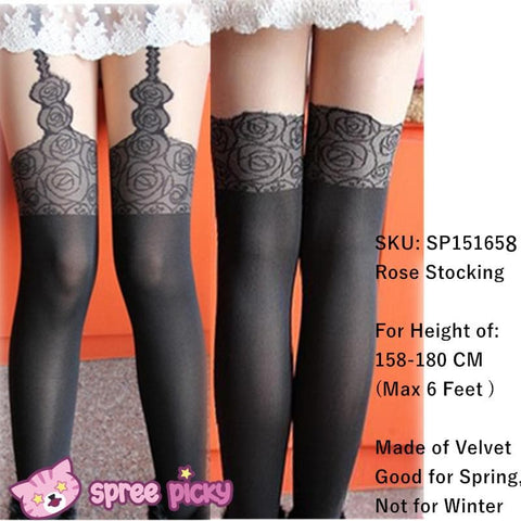 Taller and Bigger Extended Hight High Tights 8 SKUs - SpreePicky  - 9