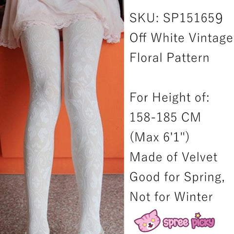 Taller and Bigger Extended Hight High Tights 8 SKUs - SpreePicky  - 7