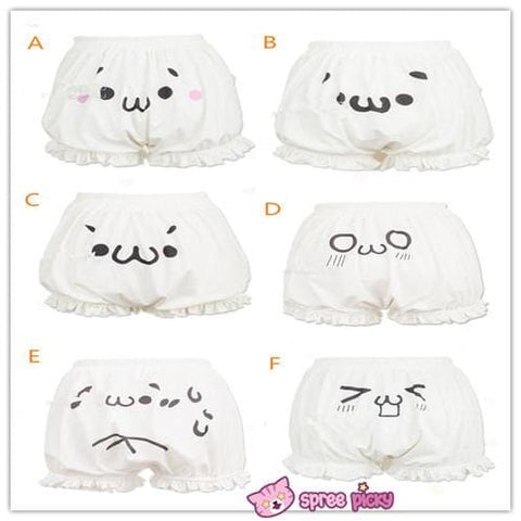 [6 Emoji] Kawaii Emoji Cotton Bloomer With Elastic SP141247 - SpreePicky  - 1