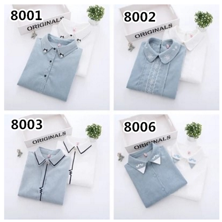 White/Pink/Blue/Green Preppy Style Corduroy Blouse SP1710781
