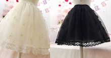 Load image into Gallery viewer, Black/White Lolita Sakura Pattern Lace Skirt SP165484