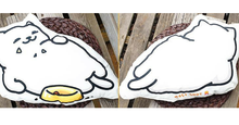 Load image into Gallery viewer, [Neko Atsume] Tubbs/ Manzoku San Kitty Cat Cushion SP165075