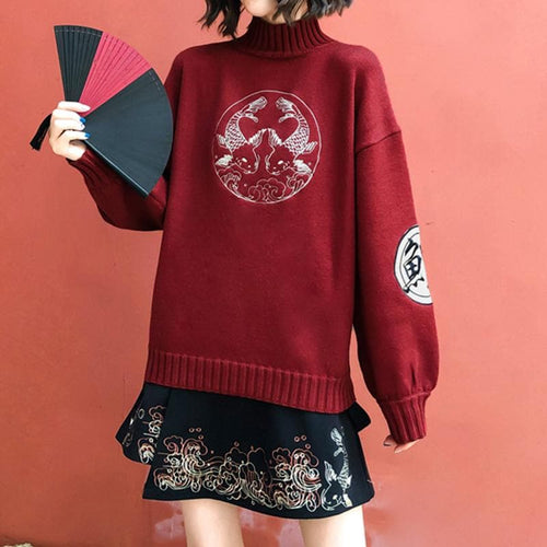 Koi Fish Embroidery Vintage Knitted Sweater SP15697