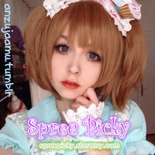Load image into Gallery viewer, Sword Art Online Silica Brown Wig SP130160 - SpreePicky  - 1