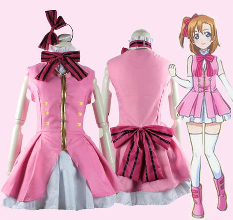 Halloween Costume Cosplay LoveLive! School Idol Project Kousaka Honoka Performance Cosplay Costume SP141240 - SpreePicky  - 3