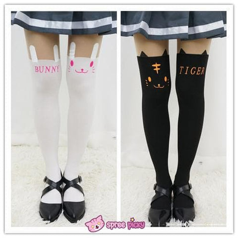 White Bunny/ Black Tiger Fake Over Knees Tights SP141462