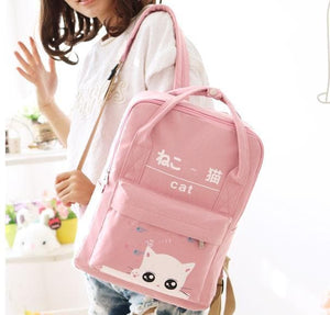 4 Colors Kawaii Kitty Cat Preppy Style Canvas Backpack SP178888