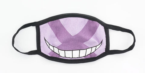 [Assassination Classroom] Killer Sensei Emotion Face Mask SP152114 - SpreePicky  - 7
