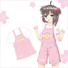 Load image into Gallery viewer, Card Captor Sakura T-Shirt/Suspender Shorts SP179673