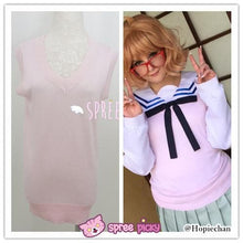 Load image into Gallery viewer, Cosplay Kyokai no Kanata Kuriyama Mirai Pink Knitting Vest Sweater SP141464 - SpreePicky  - 1