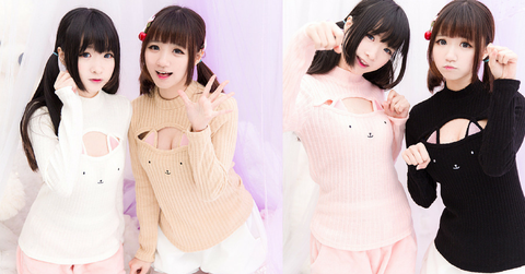 [4 Colors] Cute Sexy Neko Cat Ears Embroidery Open Chest High Collar Bottoming Sweater SP151641 - SpreePicky  - 2