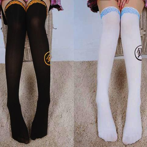 [GINTAMA] White/Black Sakata Gintoki Printing High Tights SP164983 - SpreePicky  - 1