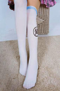 [GINTAMA] White/Black Sakata Gintoki Printing High Tights SP164983 - SpreePicky  - 3