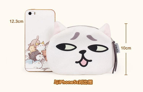 Neko Atsume Kawaii Cat Expression Purse SP168088