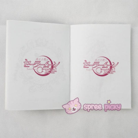 Sailor Moon Crystal Magic Power Blank Notebook SP153012 - SpreePicky  - 3