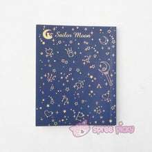 Load image into Gallery viewer, Sailor Moon Crystal Magic Power Blank Notebook SP153012 - SpreePicky  - 5
