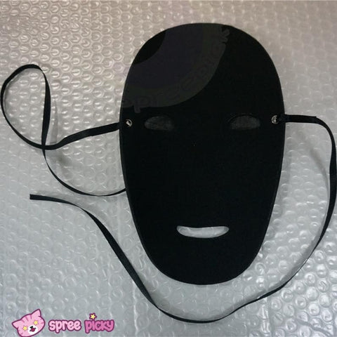 Sen and Chihiro's Spiriting Away NO FACE MAN Cosplay Costume Outfit SP141257 |Mask SP141264 - SpreePicky  - 5