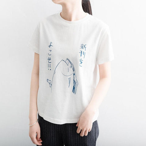 White/Yellow Funny Tuna Shirt SP179254