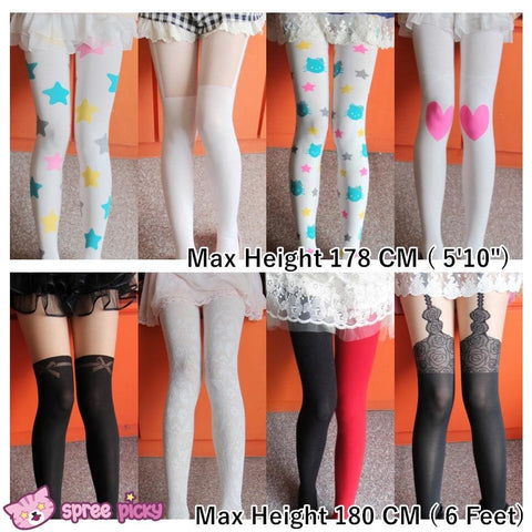 Taller and Bigger Extended Hight High Tights 8 SKUs - SpreePicky  - 1