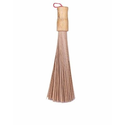 Ewedu Broom - Wedding Gift Registry Nigeria
