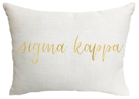 Sigma Kappa Throw Pillow