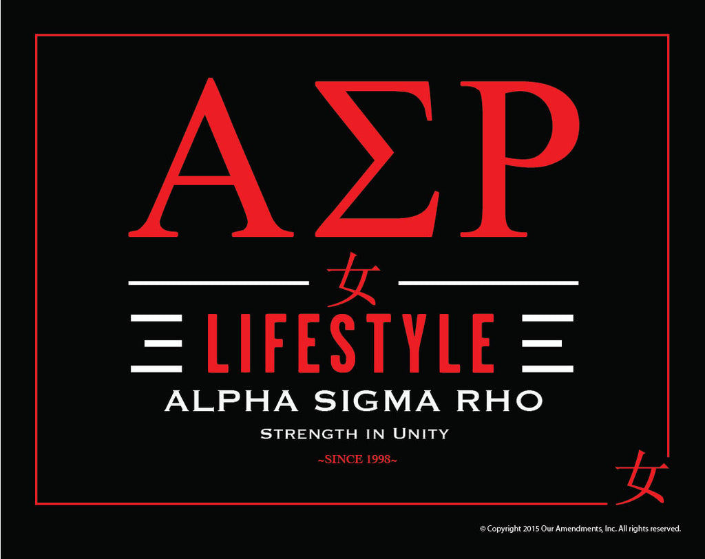 Alpha Sigma Rho <br> Lifestyle Poster