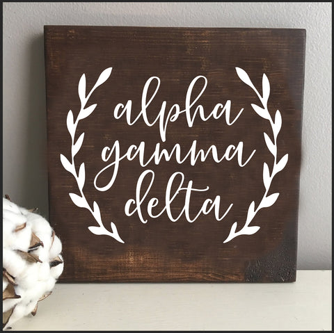 Alpha Gamma Delta Wooden Wall Art