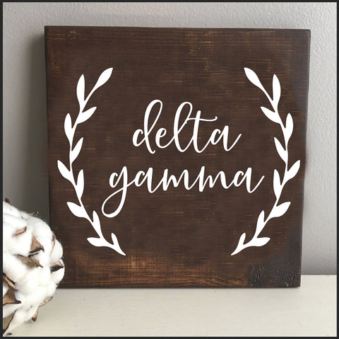 Delta Gamma Wooden Wall Art