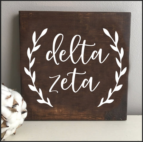 Delta Zeta Wooden Wall Art