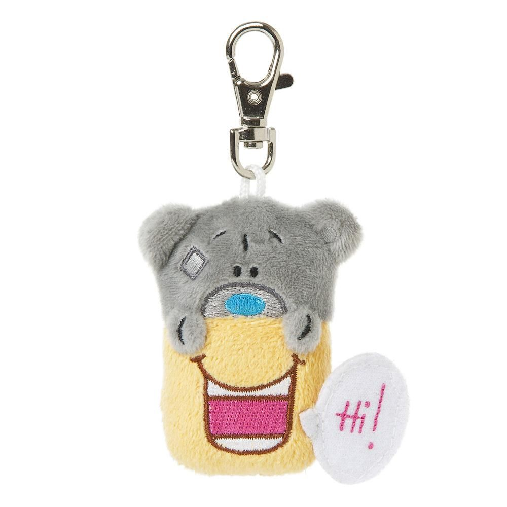 Hi! Smiley Face Me to You Bear Plush Keyring