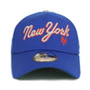 1987 Mets (ROYAL) - New Era stretch fit - The 7 Line - For Mets fans, by Mets fans. An independently owned clothing/lifestyle brand supporting the Mets players and their fans.
