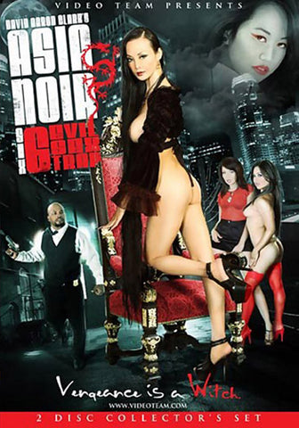 Asia Noir 6: Evil Sex Trap (2 Disc Set) Adult DVD
