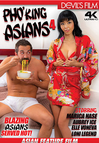 Pho' King Asians 4 Porn DVD