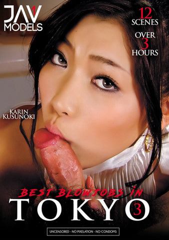 Best Blowjobs In Tokyo 3 Adult Sex DVD