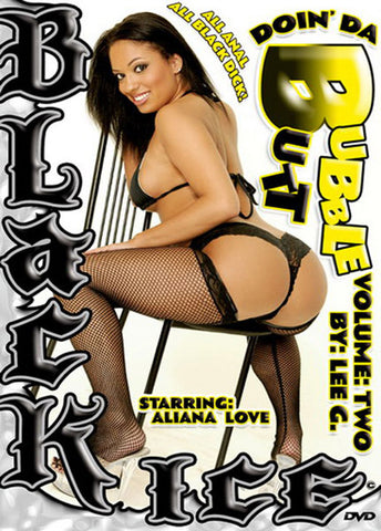 Doin' Da Bubble Butt 2 XXX Adult DVD