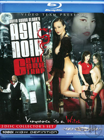 Cheap Asia Noir 6: Evil Sex Trap (2 Disc Set) (Blu-Ray) porn DVD