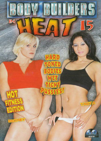Body Builders In Heat 15Adult Sex DVD